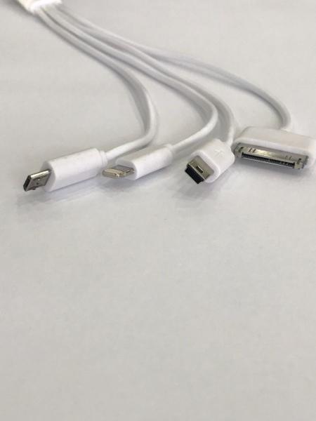 Promosyon Dörtlü Kablo