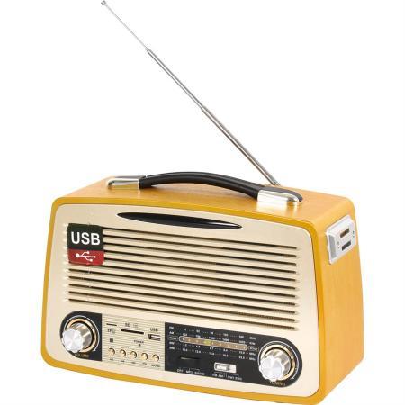 Promosyon Radyo