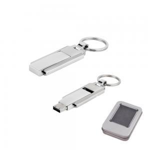 Promosyon Metal Anahtarlık USB Bellek